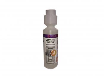 Жидкость для очистки молочных систем EXPERT CM (Эксперт СМ), 250 мл, бутыль