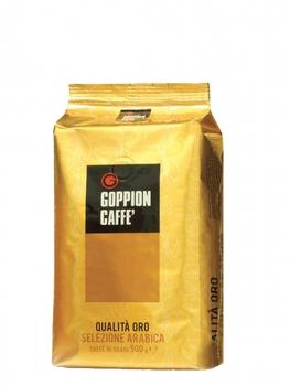 Кофе в зернах Goppion Qualito Oro (Гоппион Кволита Оро), органический чистый кофе, 500 г, вакуумная упаковка