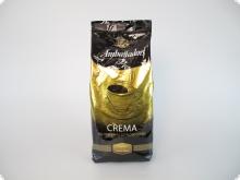 Кофе в зернах Ambassador Crema (Амбассадор Крема), 1 кг, вакуумная упаковка