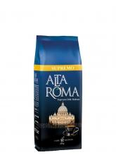 Кофе молотый Alta Roma Supremo (Альта Рома Супремо)  250 г, вакуумная упаковка